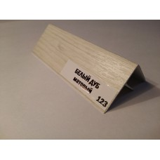 F-профиль Белый дуб  32*28 матовый