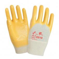 Нитриловые перчатки с легким покрытием /желтые/